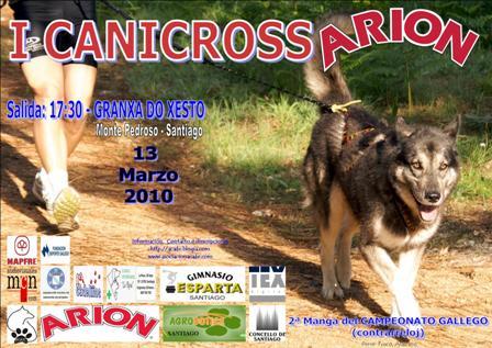CAMPEONATO GALLEGO CANICROSS-2ªmanga (contrarreloj)